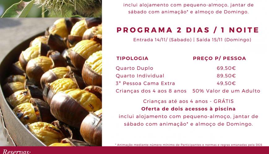 Termas de São Tiago